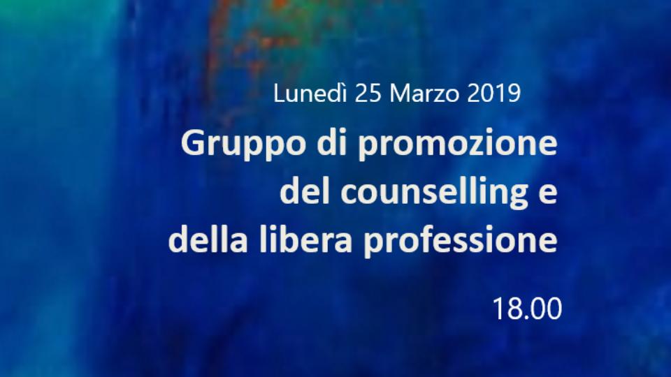 Gruppo di promozione del counselling e della libera professione